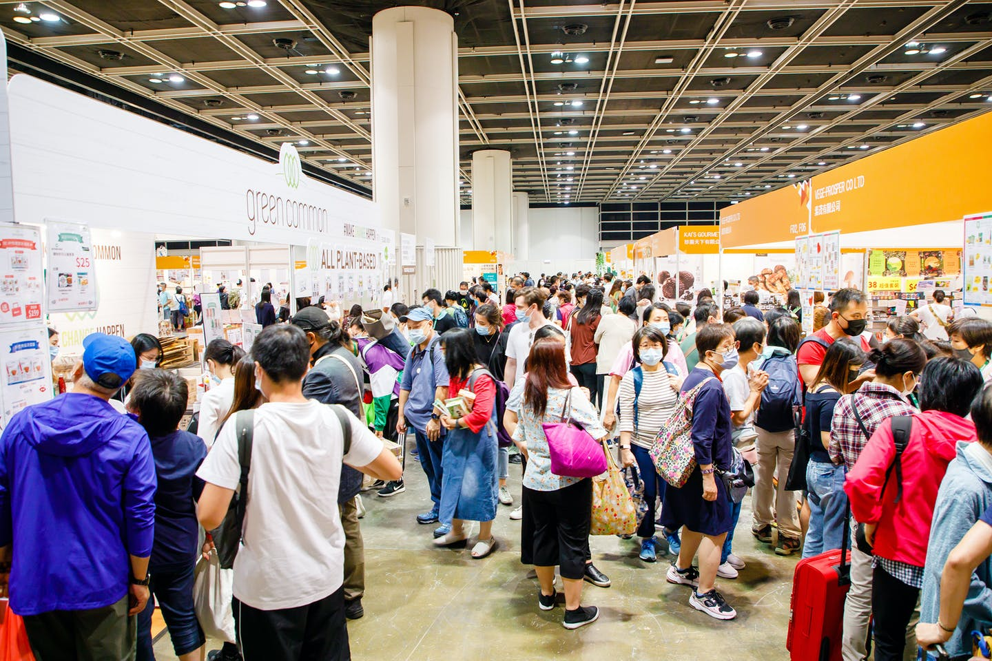 The 7th Vegetarian Food Asia and the 10th LOHAS Expo