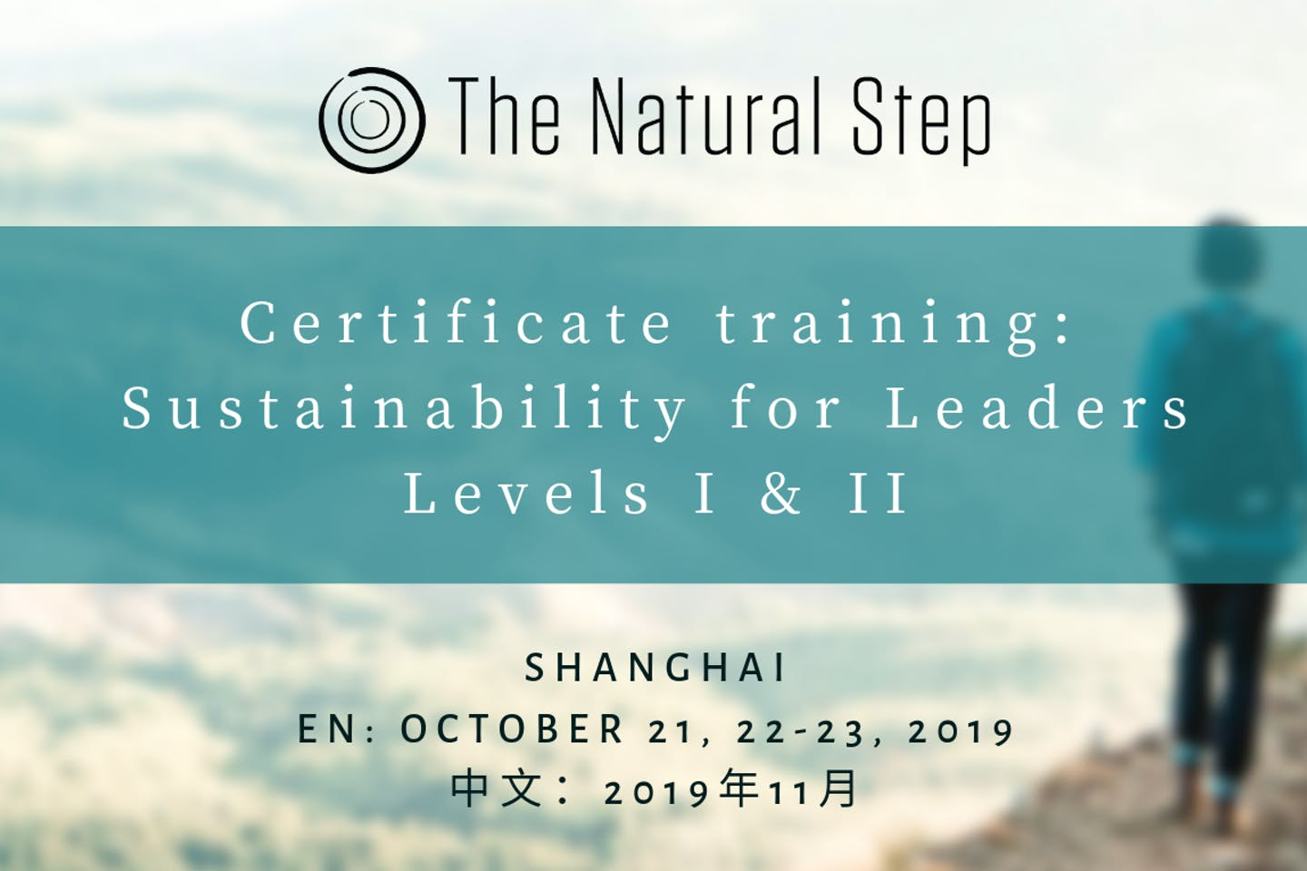 The Natural Step Certificate Sustainability Training: Sustainability for Leaders, Levels I & II