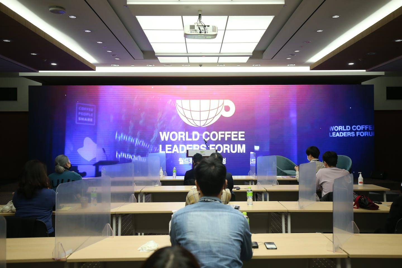 World Coffee Leaders Forum