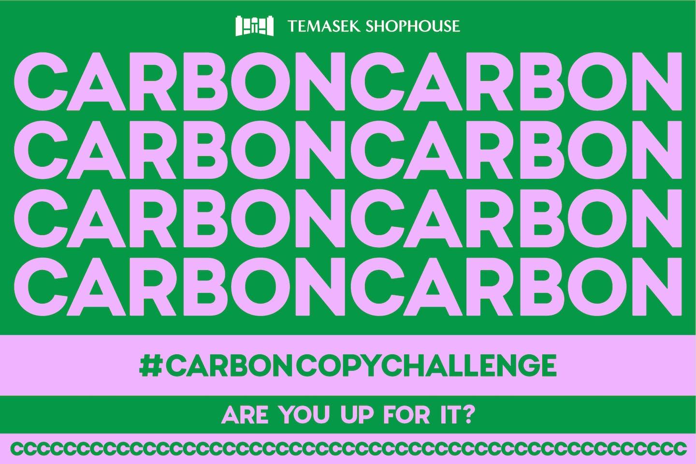 Temasek Shophouse's carbon copy challenge