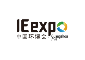 Leading environmental show in South China: IE expo Guangzhou 2018