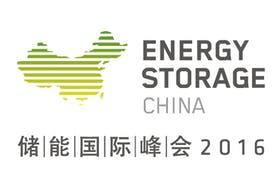 Energy Storage China