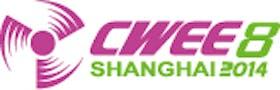 8th China (Shanghai) International Wind Energy Exhibition