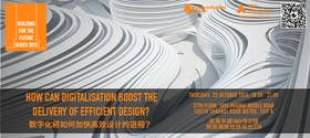 How Can Digitalisation Boost the Delivery of Efficient Design? Green Drinks October Forum