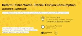 REFORM Textile Waste, RETHINK Fashion Consumption: A Workshop