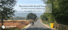 Reconnect with Art and Nature | The Nature Conservancy in QingShan