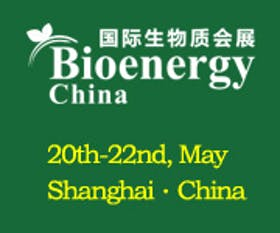The 7th China International Biomass Energy Conference and Exhibition 2015