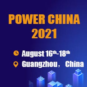 2021 Asia-Pacific Power Product and Technology Exhibition (Power China)