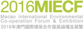 Macao International Environmental Co-operation Forum & Exhibition (MIECF)