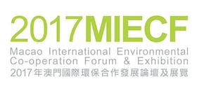 2017MIECF Macao International Environmental Co-operation Forum & Exhibition