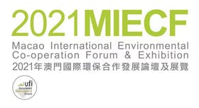 2021 Macao International Environmental Co-operation Forum & Exhibition (2021MIECF)