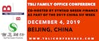 TBLI Family Office Conference (Beijing)
