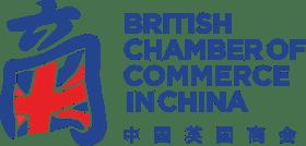 China Sustainability Conference 2019