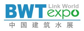 BWT2014 - Building Water, Water Treatment Technology & Equipment Expo
