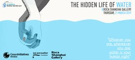The Hidden Life Of Water: World Water Day 2019 Special Event
