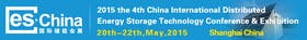 The 4th China International Distributed Energy Storage Technology Conference & Exhibition 2015