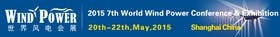The 7th International Wind Power Conference and Exhibition 2015