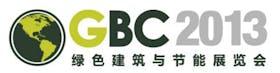 Shanghai Green Building & Energy Efficiency Exhibition 2013