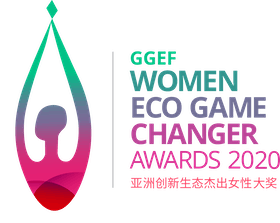 Calling for submission: GGEF Women Eco Game Changer Awards 2020