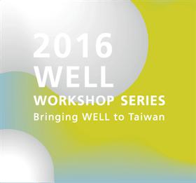 WELL Workshop Series