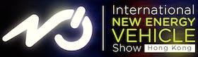 China International New Energy Vehicle Show - Hong Kong