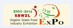 2018 China (Beijing) International Green & Organic Food Expo
