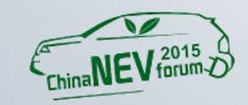 5th China International New Energy Vehicles Forum 2015