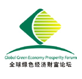 2015 The Sixth Global Green Economy Prosperity Forum