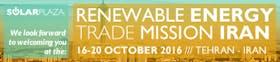 Renewable Energy Trade Mission Iran 2016