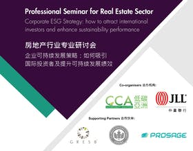 Corporate ESG Strategy: How to attract international investors and enhance sustainability performance (Shanghai)