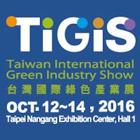 TiGiS - Taiwan International Green Industry Show