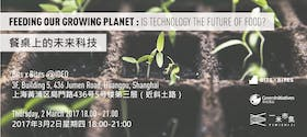 Feeding Our Growing Planet: Is Technology the Future of Food?