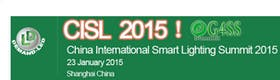 China International Smart Lighting Summit 2015