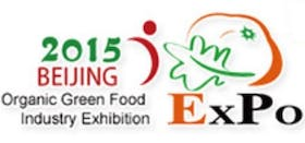 The 18th Shibowei China (Beijing) International Organic & Green Food Industry Expo 2015