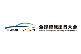 2021 Global Intelligent Mobility Conference GIMC