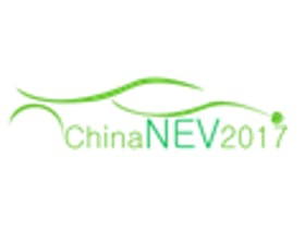 7th China International New Energy Vehicle Forum 2017