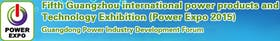 Guangzhou International Power Products and Technology Exhibition (Power Expo 2015)