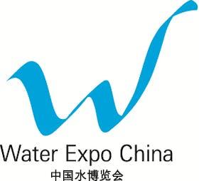 Water Expo China
