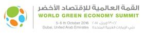 World Green Economy Summit 2016