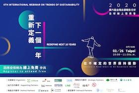 6th International Webinar on Trends of Sustainability 2020