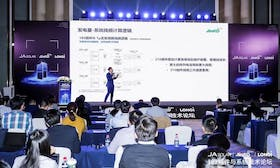JinkoSolar, JA Solar and Longi expect production capacity of 182mm modules to reach 54GW in 2021