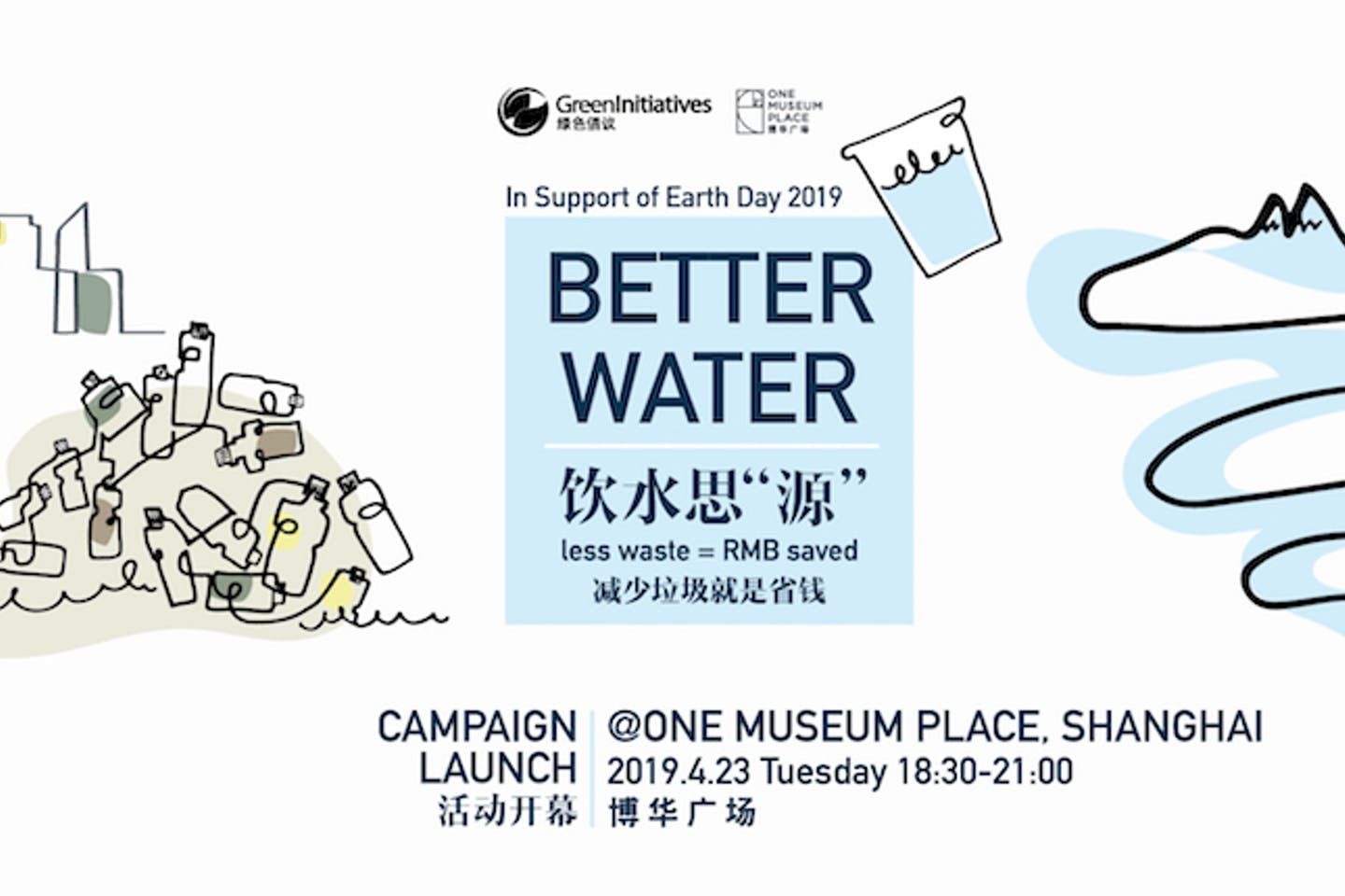 One Museum Place partners with Green Initiatives to launch 'Better Water' Campaign to reduce plastic waste