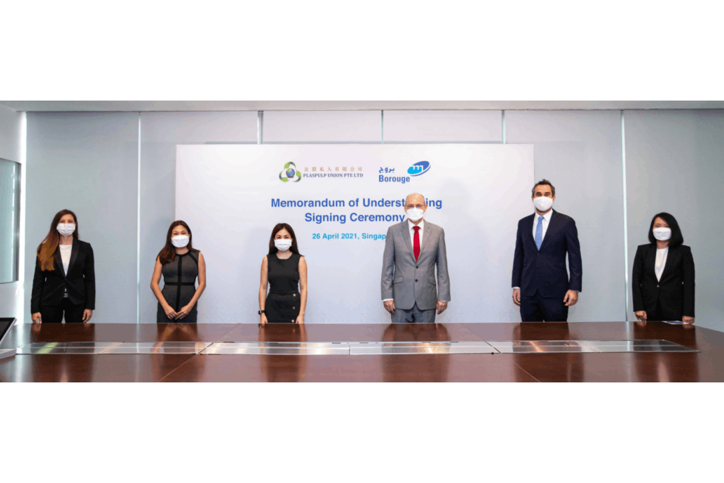 Borouge enters collaboration to expand recyclate portfolio in Southeast Asia
