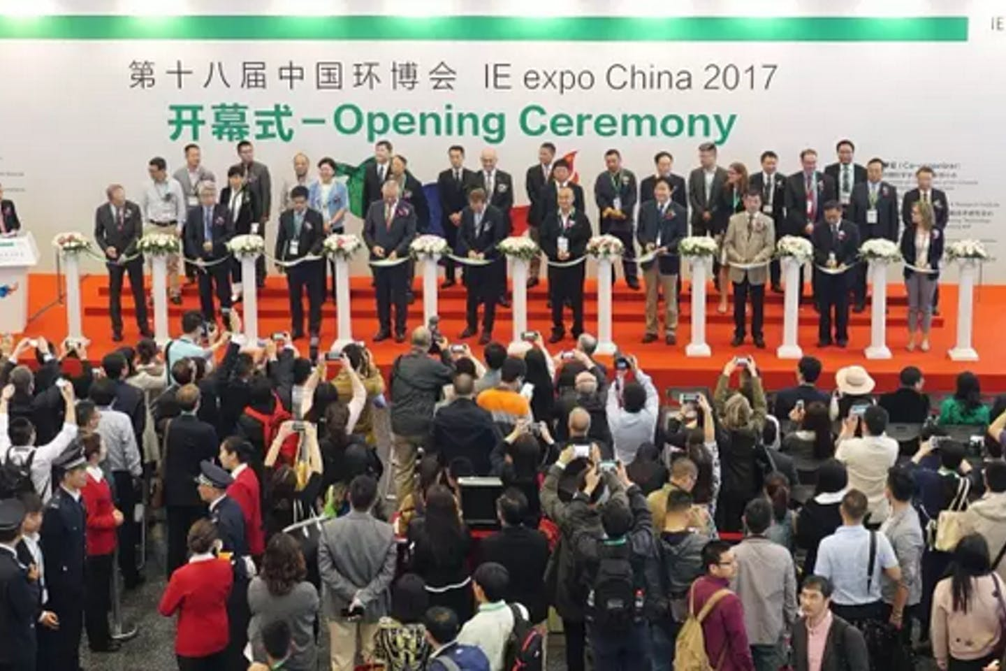 IE expo China 2018: Highlights of Asia's leading trade show for environmental technology solutions