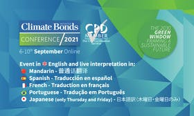 Speakers announced for Climate Bonds Conference21