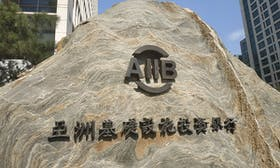 The AIIB's transparency deficit