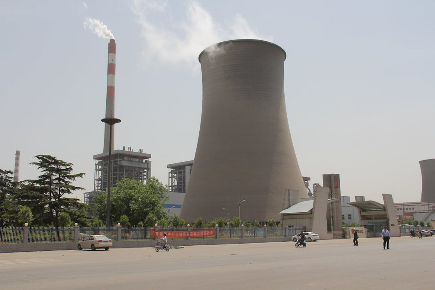 Coal-fired plant in Henan, China.