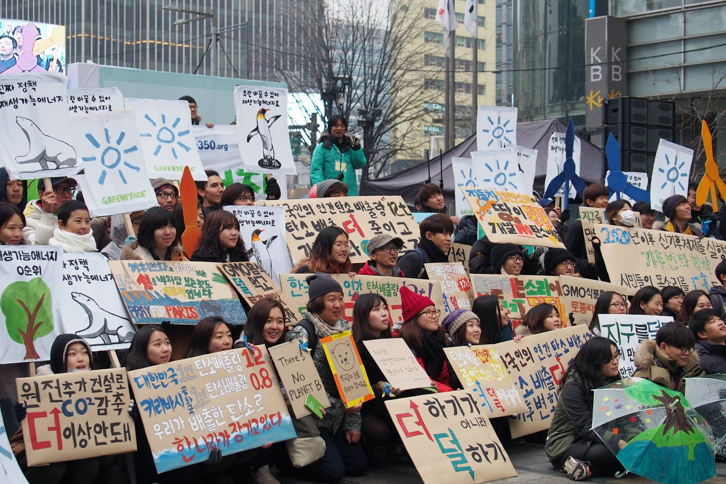 south korean civil society marching for climate change
