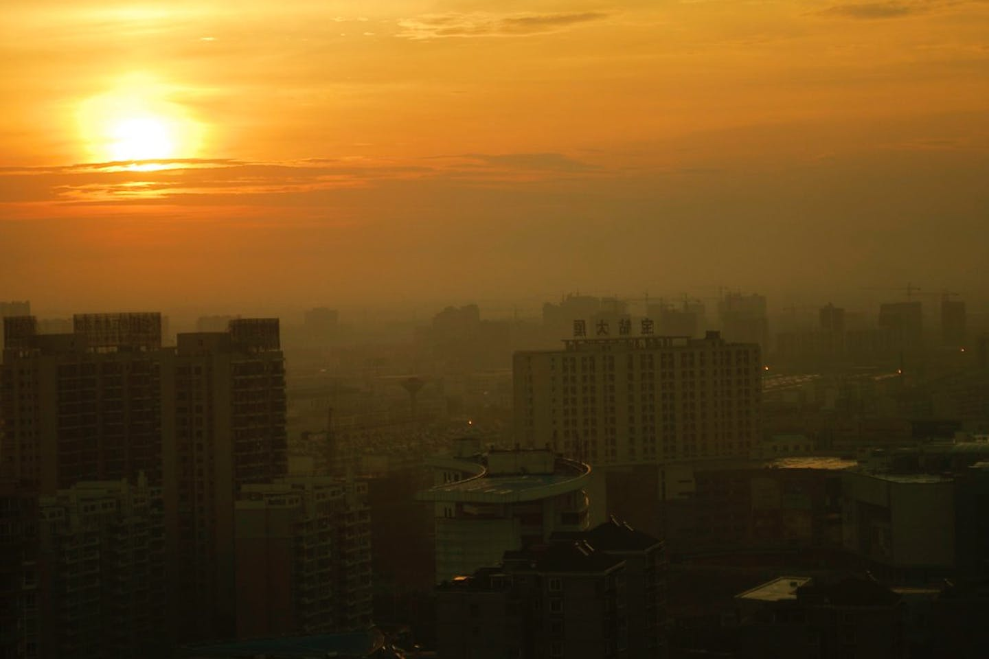 air pollution hefei china