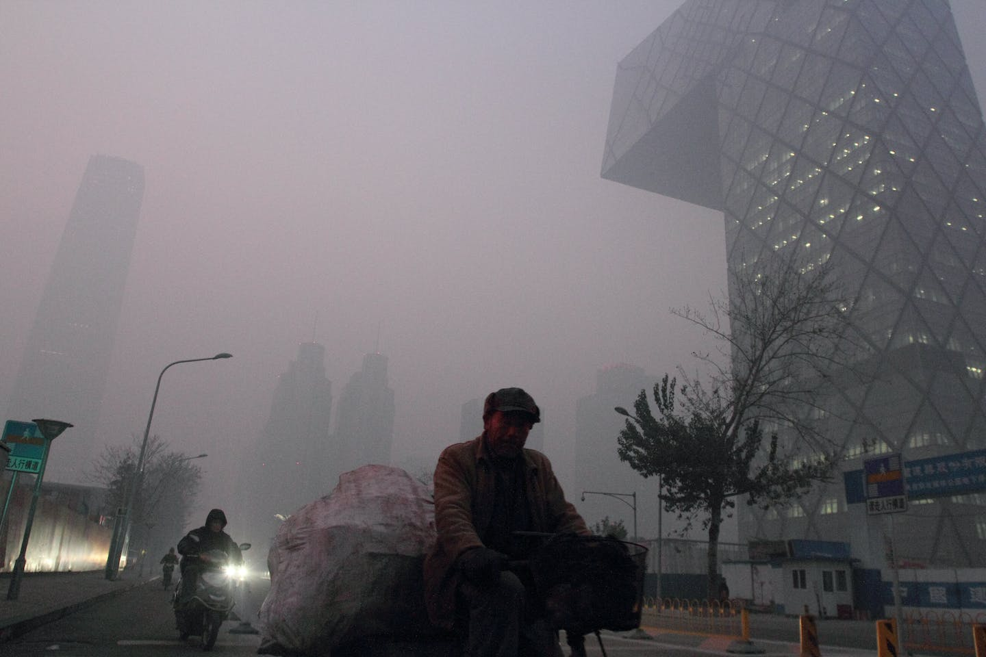 Beijing smoggy air